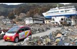 Япония нуждается в электромобилях