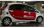 Электрокары Mitsubishi станут работниками-парконами