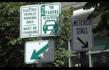 """""""Зеленые"""" налево бензиновые - на разворот"""