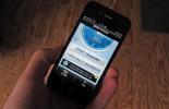 Новое приложение от BMW