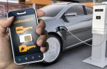 Электронный ключ для электромобилей