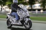 Электроскутер E-Scooter от BMW без рамы