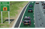 Чудо-дорогу построят в Англии для зарядки автомобилей