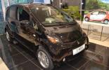 Отмена пошлины на электромобили в России
