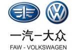 VW гибрид с FAW