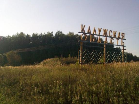 Электромобили вскоре будут ездить по дорогам Калуги