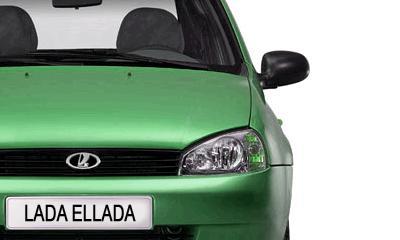 Электромобиль ELLada будет представлен в Москве