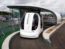 Электромобили-роботы будут возить пассажиров в Хитроу