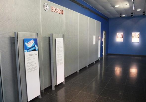Электромобиль Bosch