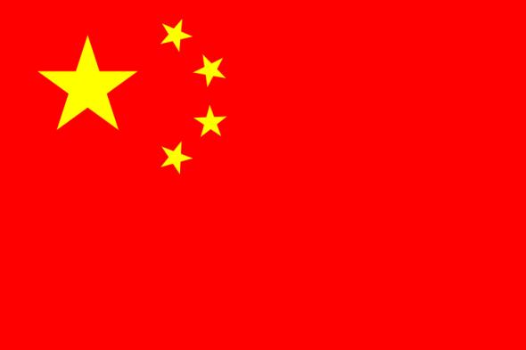 Китай улучшает экологию
