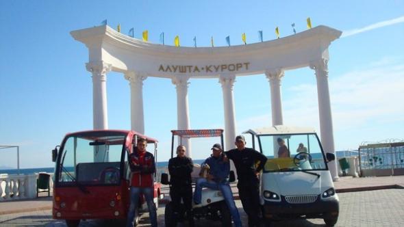 Электромобили в Крыму