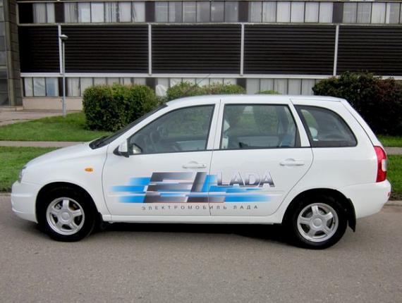 Отечественный электромобиль