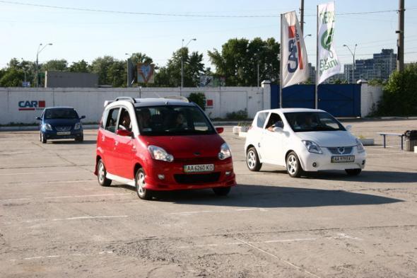 В Киеве будут производить электромобили