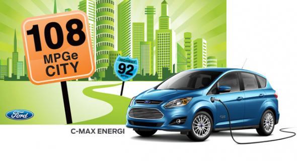Ford C-MAX Energi - самый экономичный гибрид США