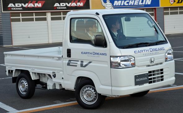 Электромобиль Honda Acty EV