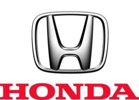 Honda электромобили