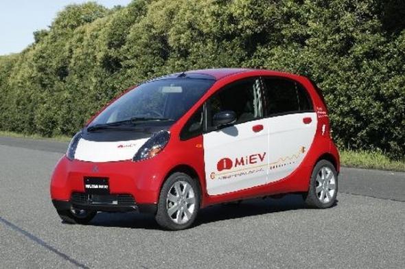У чиновников Калужской области появился электромобиль