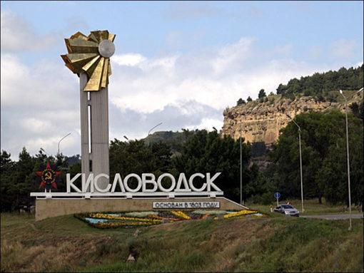 Электромобили в Кисловодске