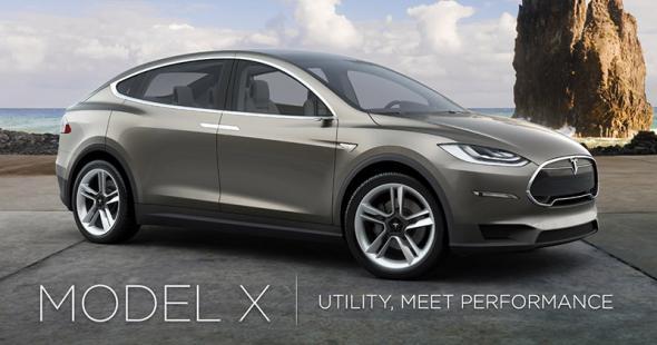 Электрокроссовер Tesla Model X