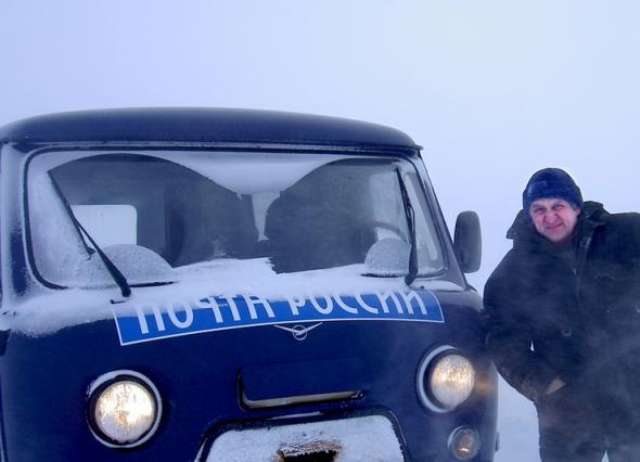Почта России отказалась от электромобилей