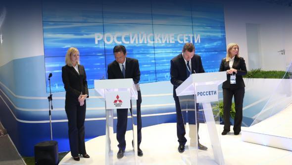 Россети и Mitsubishi Motors Corporation Russia сотрудничают