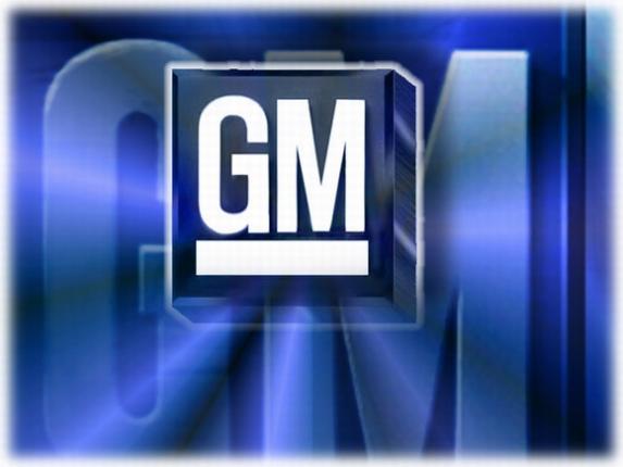 Электромобиль GM