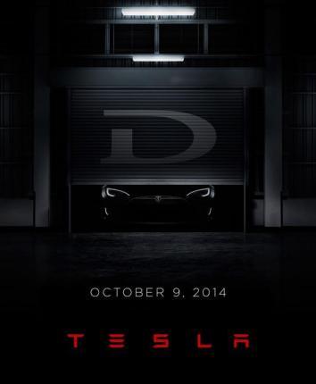 Новый Электромобиль Tesla