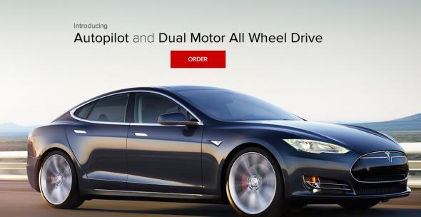 полноприводный электромобиль Tesla с автопилотом