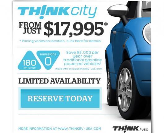 Цена электромобиля Think City