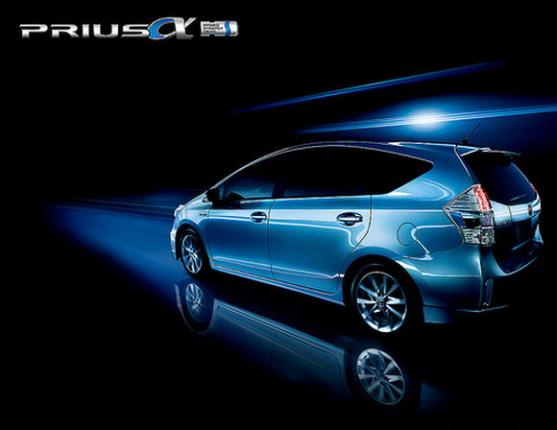 "Гибрид Toyota ""Prius α"" из чистого материала"