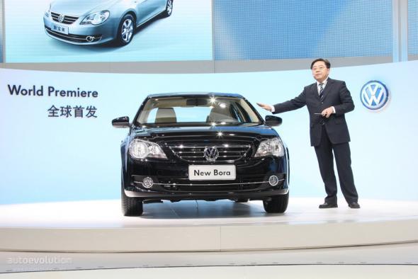 Volkswagen выходит на Китай