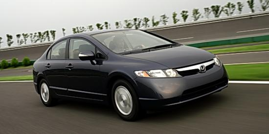 2008 civic hybrid 600x3001